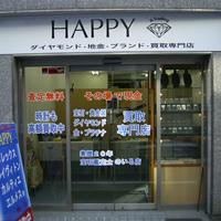 ダイヤ・金・宝石買取専門店HAPPY
